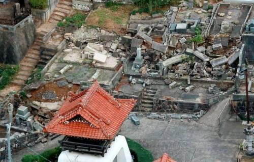 Землетрясение магнитудой 6 баллов встряхнуло Японию