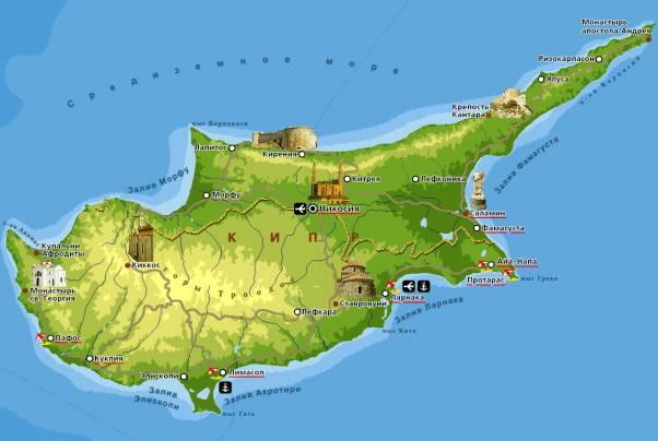 Кипр отдых 2017 цены и условия