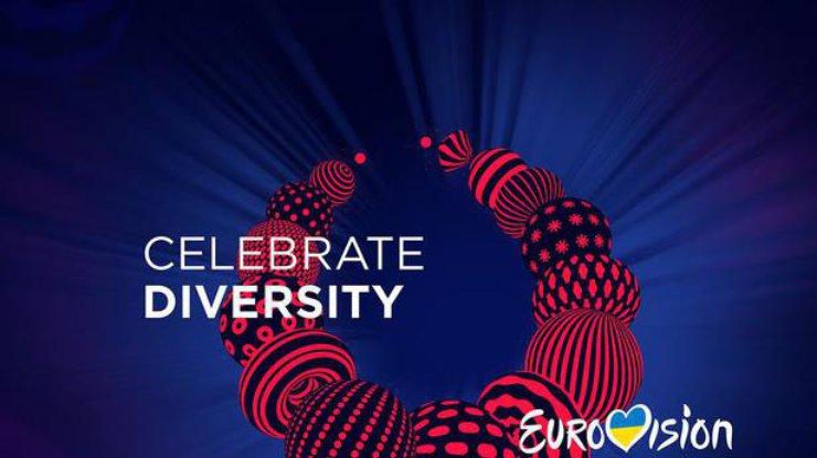 Кто представит Украину на Евровидение 2017