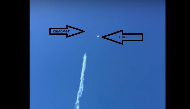 В Чили боевой самолет едва не столкнулся с НЛО