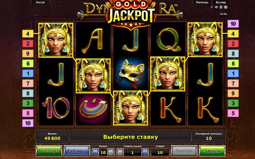 Онлайн казино в котором реально выиграть деньги